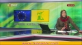 [07/22/13] Unión Europea incluye a Hezbolá en su lista de organizaciones terroristas - Spanish