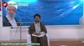 [03] ماہ رمضان کی روحانی نعمتیں - H.I Sadiq Taqvi - 8 Ramazan 1434 - Urdu