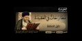 مطارحات في العقيدة | دليل الحكمة السيد كمال الحيدري - Arabic