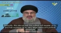 Hezbollah S.G. Nasrallah to EU: Soak Your Terror List & Drink its Water - Arabic sub English