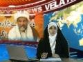 Velayat News (Attack on Syeda Zainab Shrine Triggers Mass Protests) 07-22-13 - English