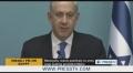 [22 July 13] Netanyahu wants to take Sinai from Egypt: Mark Glenn - English