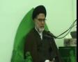 [14][Ramadhan 1434] H.I. Ehtesham Zaidi - Akhlaq-e-Kareema-e-Ahlubait.a.s. - 23 July 2013 - Urdu