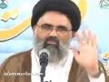 [14] نظام حکومت الٰہی در قرآن Ustad Syed Jawad Naqavi - Urdu