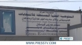 [24 July 13] Opposition predicts forgery in Iraqi Kurdistan elections - English