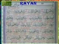 Quran Recitation by young Iranian Kid - Surah Takwir - Arabic