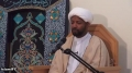 [Ramadhan 1434] Sh. Jafar Muhibullah - Birth Anniversary of Imam Hasan (a.s) - English