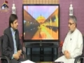 Qiblae Awwal - Baitul Maqdas and its importance - 26 July 2013 - Urdu