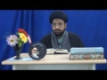 [14][Ramadhan 1434] Tafseer-e-Surah-e-Furqaan - Moulana Taqi Agha -  Urdu
