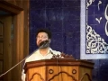 Fatima Zahra AS muhafizah wilayat - Speech competition P2 - Urdu