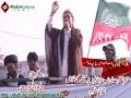 [21 July 2013] Protest against attack on bibi Zainab s.a Shrine - Karachi -  urdu