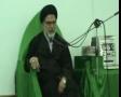 [15][Ramadhan 1434] H.I. Ehtesham Zaidi - Akhlaq-e-Kareema-e-Ahlubait.a.s. - 24 July 2013 - Urdu