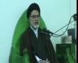 [13][Ramadhan 1434] H.I. Ehtesham Zaidi - Akhlaq-e-Kareema-e-Ahlubait.a.s. - 22 July 2013 - Urdu