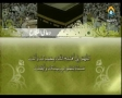 Dua e Iftitah - Recite Every Night of Ramadan - Arabic with Urdu Audio Translation