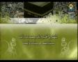 Dua e Iftitah - Recite Every Night of Ramadan - Arabic with Urdu Audio Translation