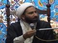 19 Ramazan 1434 - Majlis Shahadat Imam Ali a.s - HI Sakhawat Qummi - Islamabad - Urdu