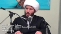Ramadhan1434 (03 SABA) Mobilizing as a community instead of individuals | Sh Hamza Sodagar | 27July13 - English