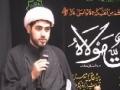 [19][Ramadan 1434] (Shahadat) - Characteristics of Imam Ali (a.s) - H.I. Mahdi Rastani- 28July- English