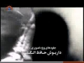 [07] Chute d un Ange - Fall of an Angel - Ramadan Special - Farsi sub French