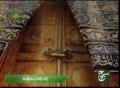 Asma-e-Husna - Arabic
