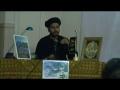 Majlis e Shahadat e Mola Ali (PBUH) - Maulana Syed MRJK 2013  Geneva - Urdu