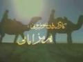 Movie - Imam Huseyin (a.s) ve Kerbela - 3 of 5 - Turkish