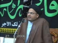 Jashan Wiladat Imam Hussain a.s Year 2006 -English speech
