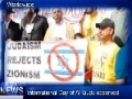 Velayat News (Al-Quds Day Houston Protest) 08-05-13 - English