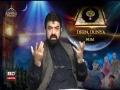 Deen Dunya Aur Hum - Shaheed Arif Hussain Al Hussaini - Musharraf Hussaini - 05/08/13 - urdu