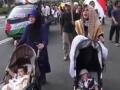 [AL-QUDS 2013] Quds Day Protest - Jakarta - Indonesia - Indonesian
