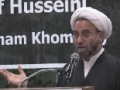 Speech - H.I. Hurr Shabbiri - 25th Martyrdom Anni. Shaheed Arif Al-Hussaini - 04Aug13 - English