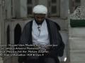 Jehad-e-Ameerul Momeneen (as) - 4 | Agha Jaun | 23 Ramadhan 1434 (Mahuva Gujarat) - Urdu