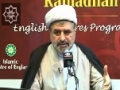 [05][Ramadhan 1434] Qualities of the Believers - Shaykh Bahmanpour - English