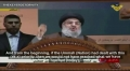 Hassan Nasrallah: Iran & Shias Portrayed as Main Enemy to Save israel - Arabic sub English