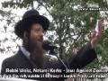 [AL-QUDS 2013] Rabbi Weiss, Neturei Karta (Jews Against Zionism) - London, UK - 2 August 2013 - English