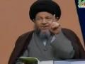 مطارحات في العقيدة | قداسة دم الحسين (عليه السلام) – 1 Arabic