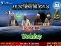 [MC 2013] Workshop Islam 101 - Part 2 - Englsih