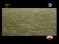 Movie - Ebrahim Khalilolah (a.s) - 1 of 5 - Persian