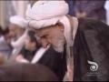 Ayatullah Mohammad Taqi  Bahjat - Salat Zuhar. Complete - Arabic