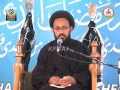 21 Ramazan 1434 - Ali (as) Aur Tarbiat - Majlis 2/3 - Moulana Sadiq Raza Taqvi - Urdu