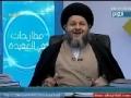 مطارحات في العقيدة | التجسيم عند ابن تيمية وأتباعه – 1 - Arabic