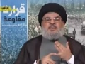 [ARABIC][16Aug13] Anniversary of July 2006 War Speech - Syed Hasan Nasrallah