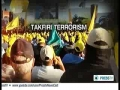 [Must Watch and Spread this Video] Takfiri Terrorism - English
