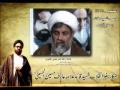 شہید قائد کی برسی کے حوالے سے تفصیلی گفتگو - H.I Raja Nasir Abbas - Urdu