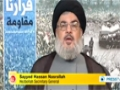 [18 August 2013] Hezbollah leader blames Takfiri groups for deadly blast in Beirut - English