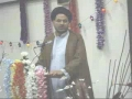 Jashan Wiladat Hazrat Fatima s.a 2008 Lecture-English