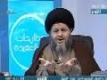 مطارحات في العقيدة | التجسيم عند ابن تيمية وأتباعه - 8 - Arabic