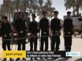 [20 August 2013] Militants kill 24 Egypt policemen in Sinai - English