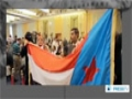 [20 August 2013] INfocus - South Yemen: The Call for Division - English
