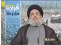 [16 August 13] كما انتصرنا في حروبنا السابقة سننتصر على الارهاب Arabic